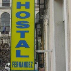 Отель Hostal Residencia Fernandez Испания, Мадрид - отзывы, цены и фото номеров - забронировать отель Hostal Residencia Fernandez онлайн городской автобус