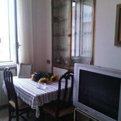 Отель Mara's House комната для гостей фото 3