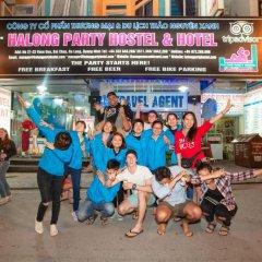 Halong Party Hotel развлечения