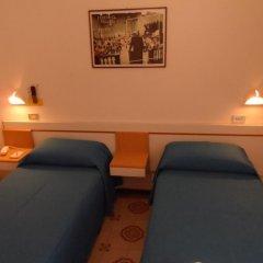 Hotel La Dolce Vita комната для гостей фото 5