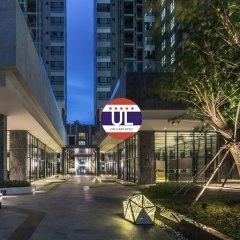 Отель The Base Central Pattaya by Arawat Таиланд, Паттайя - отзывы, цены и фото номеров - забронировать отель The Base Central Pattaya by Arawat онлайн детские мероприятия фото 2