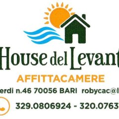Отель House Del Levante Апартаменты фото 5