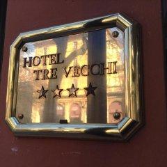 Отель Zanhotel Tre Vecchi Болонья удобства в номере