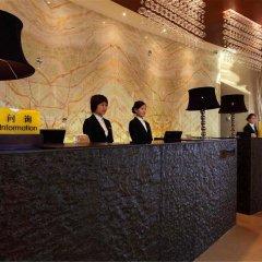 Отель Xiamen Jingmin North Bay Hotel Китай, Сямынь - отзывы, цены и фото номеров - забронировать отель Xiamen Jingmin North Bay Hotel онлайн интерьер отеля