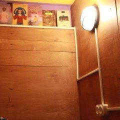 Hostel Petya and the Wolf - V.O. удобства в номере