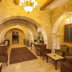 Отель Kayakapi Premium Caves - Cappadocia питание фото 3