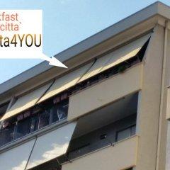 Отель BBCinecitta4YOU Стандартный номер с различными типами кроватей фото 36