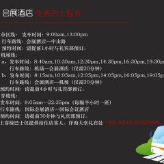 Отель Xiamen International Seaside Hotel Китай, Сямынь - отзывы, цены и фото номеров - забронировать отель Xiamen International Seaside Hotel онлайн городской автобус