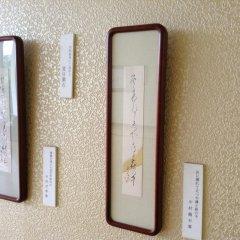 Hotel Sanokaku Минамиогуни ванная
