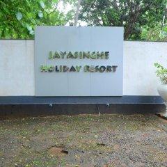 Отель Jayasinghe Holiday Resort фото 4
