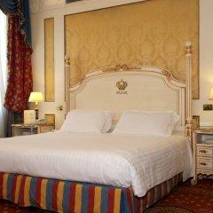 Hotel Splendide Royal 5* Улучшенный номер с различными типами кроватей фото 6