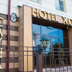 Hotel X.O фото 41