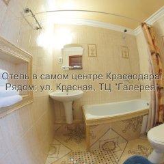 Гостиница Императрица Номер Делюкс с разными типами кроватей фото 37