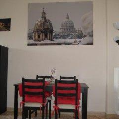Отель Dimora Vatican Clodio питание