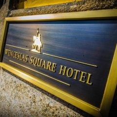 Wenceslas Square Hotel Прага развлечения