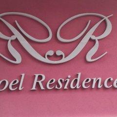 Апартаменты Roel Residence Apartments Студия фото 25