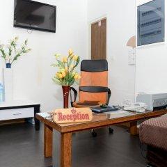 Отель DeMal Orchid удобства в номере