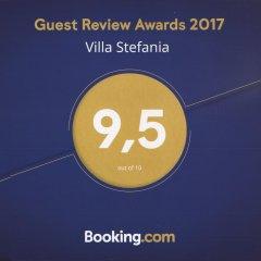 Отель Villa Stefania Италия, Новента-Падована - отзывы, цены и фото номеров - забронировать отель Villa Stefania онлайн спортивное сооружение
