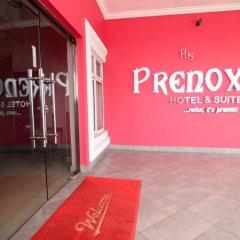 Отель Prenox Hotels And Suites интерьер отеля фото 3