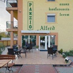 Отель Alfred Panzio гостиничный бар