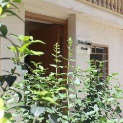 Отель Orbeliani Rooms Гостевой Дом Грузия, Тбилиси - отзывы, цены и фото номеров - забронировать отель Orbeliani Rooms Гостевой Дом онлайн