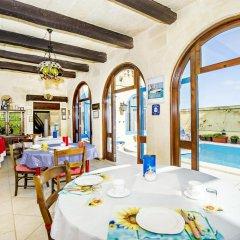 Отель Vecchio Mulino B&B Мальта, Зеббудж - отзывы, цены и фото номеров - забронировать отель Vecchio Mulino B&B онлайн питание