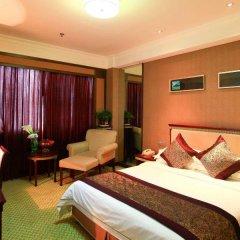 New Forestry Hotel Номер Бизнес фото 3