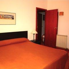 Апарт-отель Bertran 3* Апартаменты с различными типами кроватей