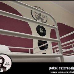 La Guitarra Hostel Poznań Стандартный номер с различными типами кроватей фото 6