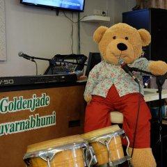 Отель Golden Jade Suvarnabhumi Таиланд, Бангкок - 1 отзыв об отеле, цены и фото номеров - забронировать отель Golden Jade Suvarnabhumi онлайн детские мероприятия