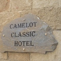 Camelot Traditional & Classic Hotel сауна