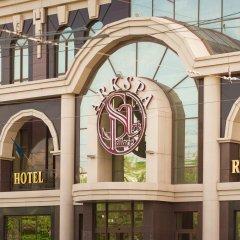 Арк Палас Отель гостиничный бар