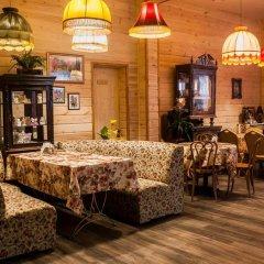 Гостиница Holiday home Emelya в Костроме 1 отзыв об отеле, цены и фото номеров - забронировать гостиницу Holiday home Emelya онлайн Кострома гостиничный бар
