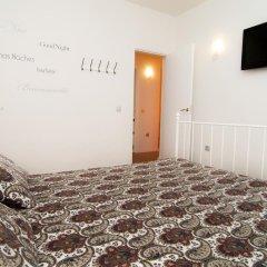 Апартаменты Apartment Trinidad 38 удобства в номере