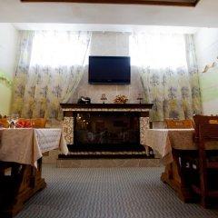 Белка Отель питание фото 2