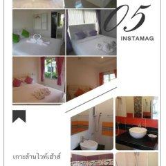 Отель Koh Larn White House развлечения