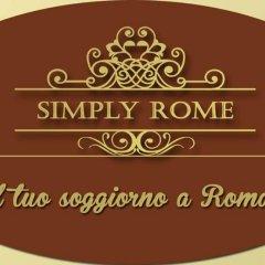 Отель Simply Rome интерьер отеля