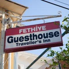 Fethiye Guesthouse Турция, Фетхие - отзывы, цены и фото номеров - забронировать отель Fethiye Guesthouse онлайн городской автобус