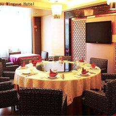 Отель Guangzhou Ming Yue Hotel Китай, Гуанчжоу - отзывы, цены и фото номеров - забронировать отель Guangzhou Ming Yue Hotel онлайн питание фото 3