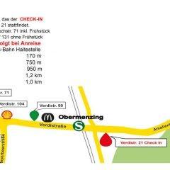 Отель guenstigschlafen24 – die günstige Alternative zum Hotel Германия, Мюнхен - отзывы, цены и фото номеров - забронировать отель guenstigschlafen24 – die günstige Alternative zum Hotel онлайн городской автобус