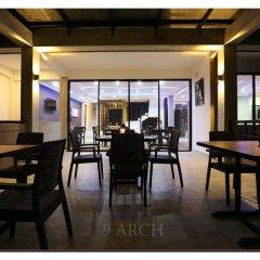 Отель 9 Arch питание фото 3