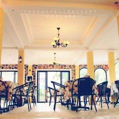 Отель The Castello Resort питание фото 2