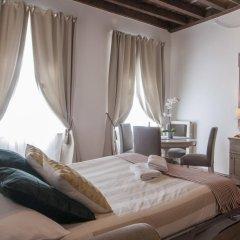 Апартаменты Mila Smart Lux Magenta Apartment Милан комната для гостей фото 2