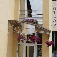 Etna Hotel Львов балкон