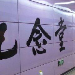 Отель New World Hotel Китай, Гуанчжоу - отзывы, цены и фото номеров - забронировать отель New World Hotel онлайн развлечения