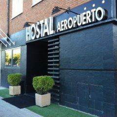 Отель Hostal Aeropuerto вид на фасад