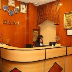 Отель Dana Hotel ОАЭ, Шарджа - отзывы, цены и фото номеров - забронировать отель Dana Hotel онлайн интерьер отеля фото 2