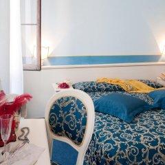 Host Hotel Venice Венеция комната для гостей