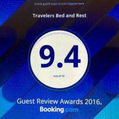 Отель Travelers Bed and Rest 1Bedroom Апартаменты с различными типами кроватей фото 14