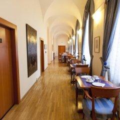 Отель Modra ruze Чехия, Прага - 10 отзывов об отеле, цены и фото номеров - забронировать отель Modra ruze онлайн интерьер отеля фото 2